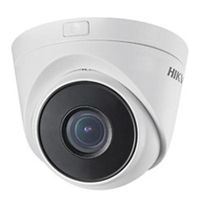Купольная IP камера Hikvision