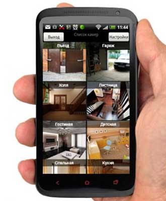 Видеонаблюдение можно просматривать на смартфоне